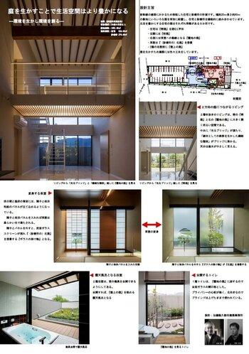 Panel_kato.jpg