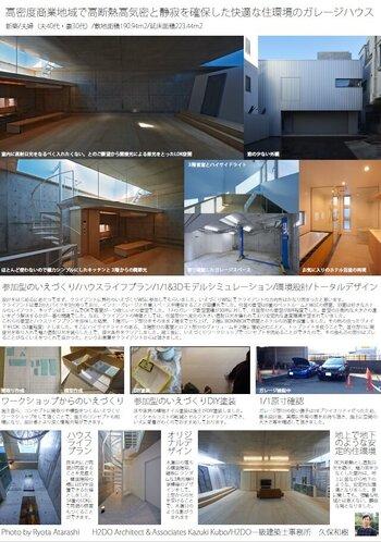 panelKubo2.jpg