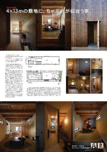 aikawa・satou panel.jpg
