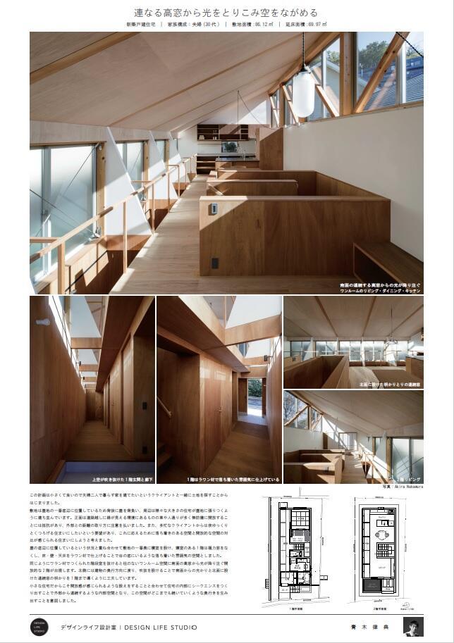 https://www.iedesign.ozone.co.jp/learn/media/ArchitectAokiPanel.jpg