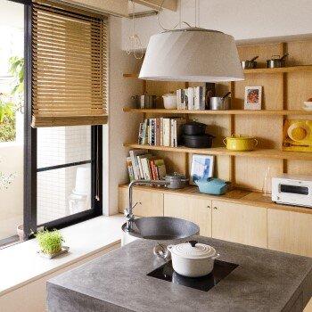 kitchenfun.jpg