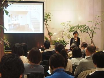 seminar 360-240.jpg