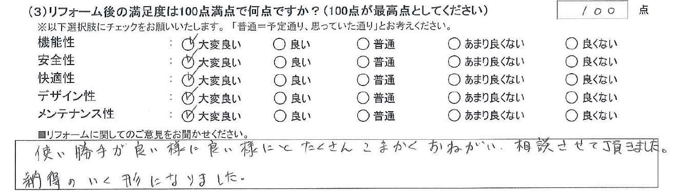 A-1.jpg